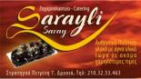 sarayli_logo_2012